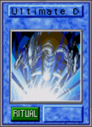 UltimateDragon-TSC-EN-VG-card.png
