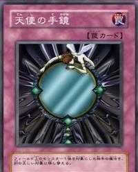 FairysHandMirror-JP-Anime-DM