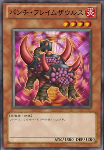 File:Flamesaurus-JP-Anime-ZX.png