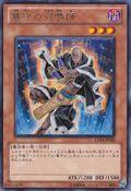 GravekeepersRecruiter-EXP4-JP-R