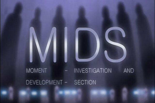 File:MIDS.jpg