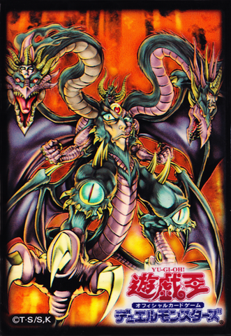 File:Sleeve-Monster-YubelTheUltimateNightmare-JP.png