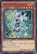 ConstellarKaus-SPRG-JP-C