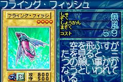 File:FlyingFish-GB8-JP-VG.png