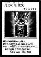 GokathePyreofMalice-JP-Manga-GX