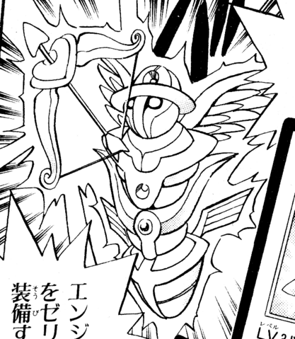 File:AngelBow-JP-Manga-GX-NC.png