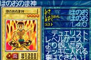 Fireyarou-GB8-JP-VG