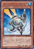 FishborgBlaster-DE04-JP-C