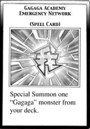 GagagaAcademyEmergencyNetwork-EN-Manga-ZX