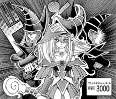 Dark Magician Girl with both Dark Magicians
