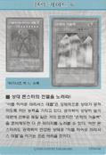 StrategyCard6-DP06-KR