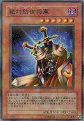 TotalDefenseShogun-DL4-JP-UPR