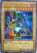 DarkMagician-DL2-JP-UPR