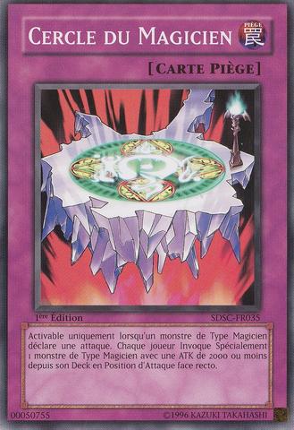 File:MagiciansCircle-SDSC-FR-C-1E.png