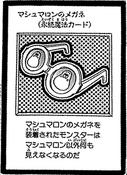 MarshmallonGlasses-JP-Manga-DM