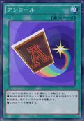 Encore-JP-Anime-AV