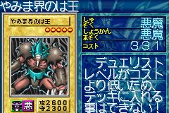 File:KingofYamimakai-GB8-JP-VG.png