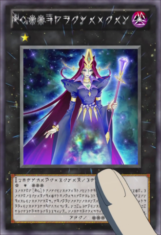 File:Number83GalaxyQueen-JP-Anime-ZX-Astral.png