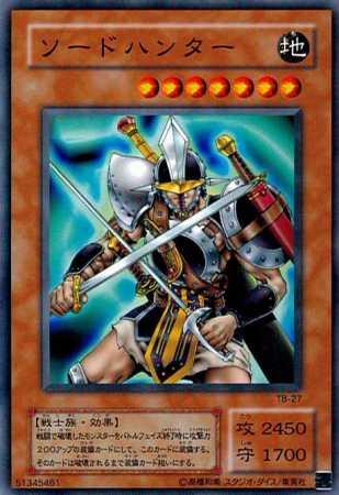File:SwordHunter-TB-JP-C.jpg