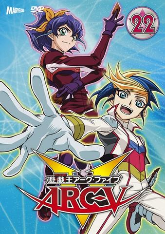 File:ARC-V DVD 22.png