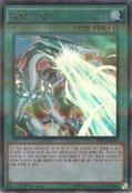 CosmicFlare-20AP-KR-UPR-1E