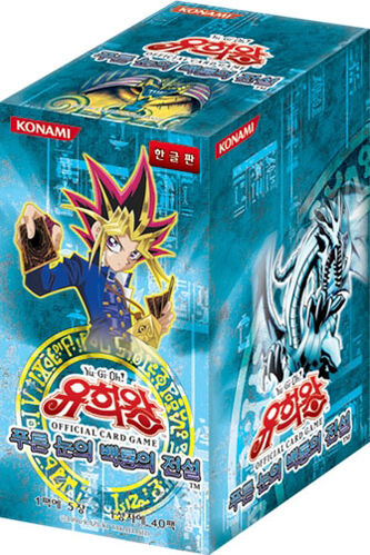 Legend of Blue Eyes White Dragon promotional cards