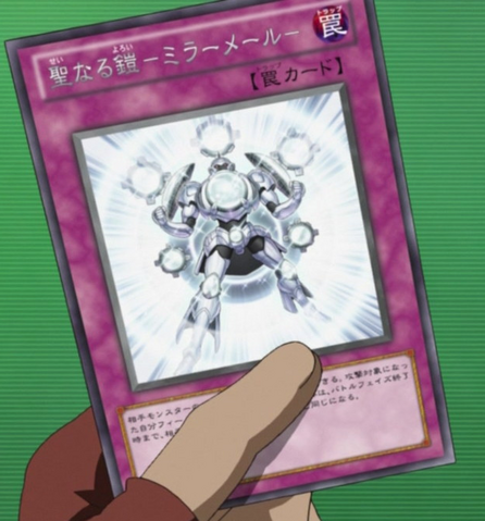 File:MirrorMail-JP-Anime-ZX.png