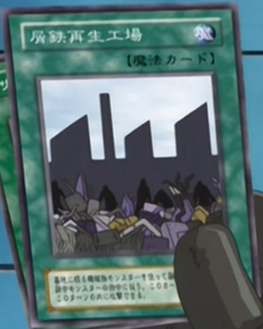 File:RecyclingPlant-JP-Anime-DM.png