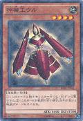 MachineLordÜr-15AX-JP-MLR