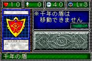 MillenniumShield-DDM-JP-VG
