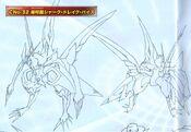 NumberC32SharkDrakeVeiss-JP-Anime-ZX-ConceptArt