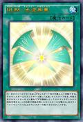 RankUpMagicCipherAscension-JP-Anime-AV