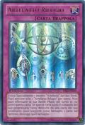 ArtifactSanctum-PRIO-IT-UR-1E