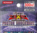 Photon Shockwave 2-Pack Set