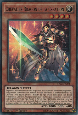 File:DragonKnightofCreation-SR02-FR-SR-1E.png