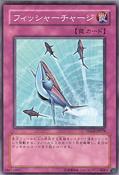 FishDepthCharge-TDGS-JP-C
