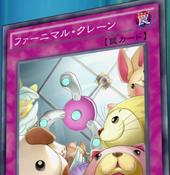 FluffalCrane-JP-Anime-AV