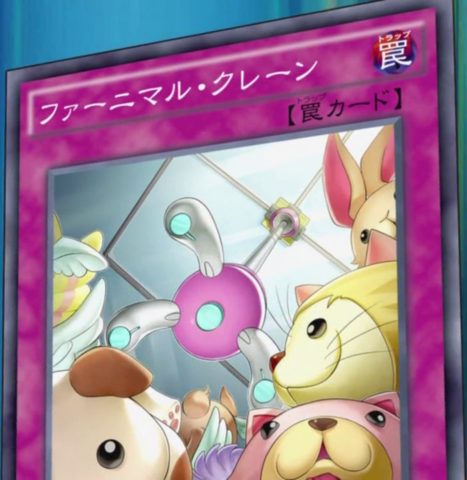 File:FluffalCrane-JP-Anime-AV.png