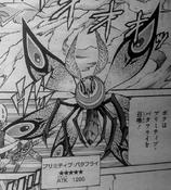 PrimitiveButterfly-JP-Manga-ZX-NC