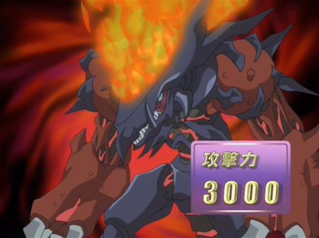 File:VolcanicDoomfire-JP-Anime-GX-NC.png
