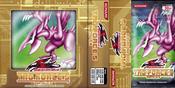 WonderinSimplicity-Booster-TF05