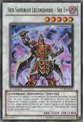 LegendarySixSamuraiShiEn-STOR-SP-UR-1E
