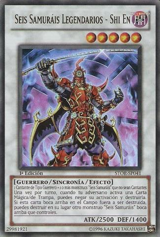 File:LegendarySixSamuraiShiEn-STOR-SP-UR-1E.png