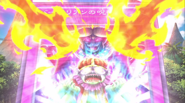 File:BattleguardSorcery-JP-Anime-AV-NC.png