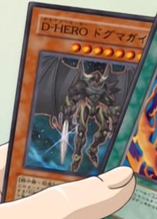 File:DestinyHERODogma-JP-Anime-GX.png