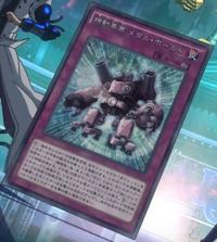 MetalholdtheMovingBlockade-JP-Anime-MOV3