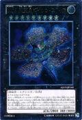 Number9DysonSphere-ABYR-JP-UtR