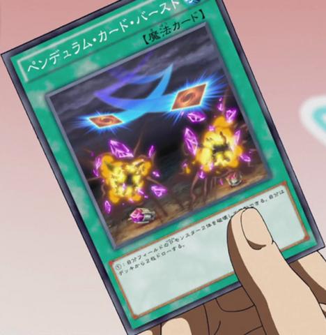 File:PendulumCardBurst-JP-Anime-AV.png