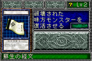 ResurrectionScroll-DDM-JP-VG
