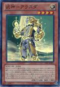 BujinArasuda-LVAL-JP-SR